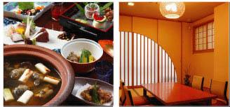 日本料理 枡形