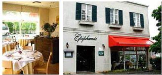 フランス料理 Epiphanie