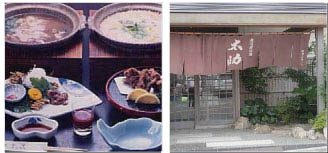 魚河岸料理 太助(弁天島山本亭姉妹店)